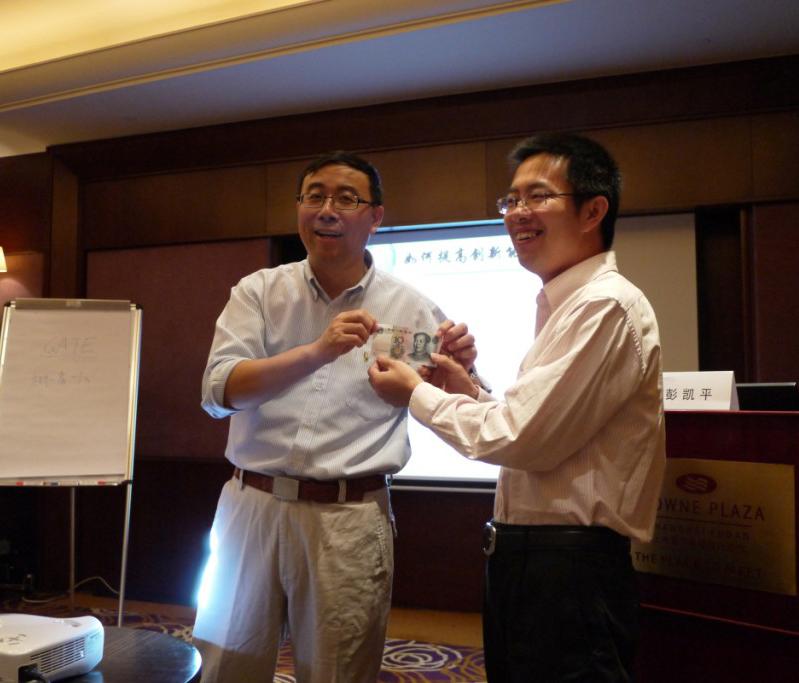 2011大陆汽车《跨文化沟通》彭凯平